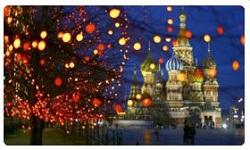 Immagini Natale Ortodosso.Natale Ortodosso Venezia Eventi